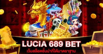 LUCIA 689 BET